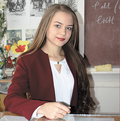 Киреева