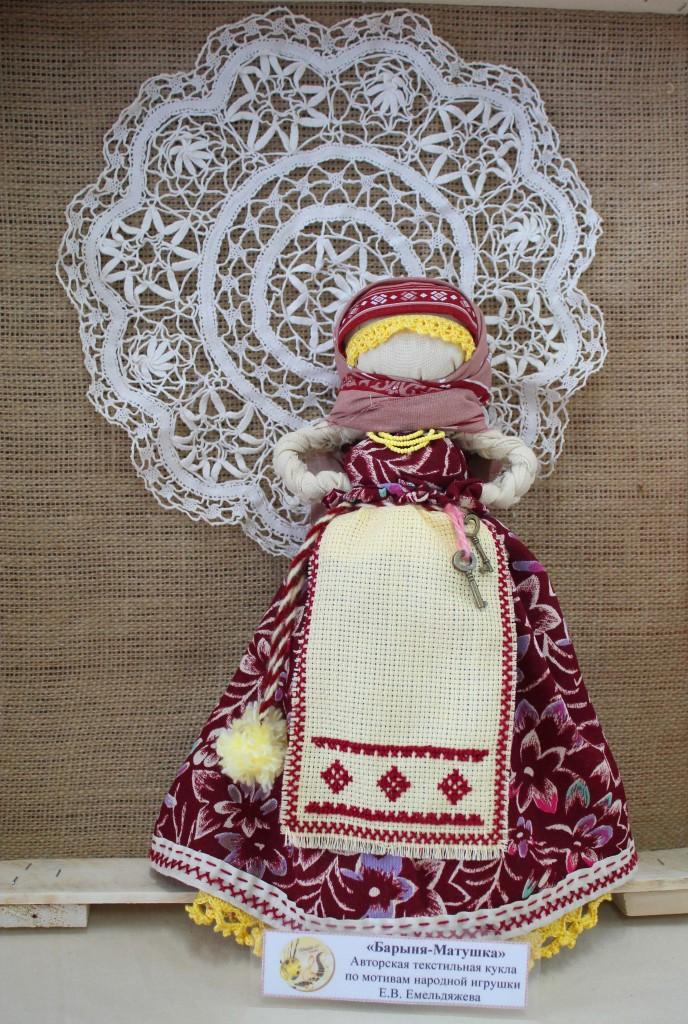Текстильная кукла Барыня-Матушка