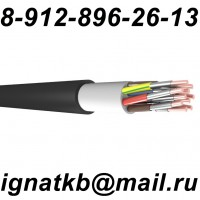 Куплю кабель дорого!  Алюминиевый, медный, силовой , контрольный. Провода с хранения, с истекшим сро