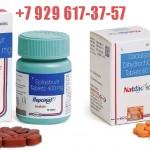 Лечение Гепатита  Купить Софосбувир и Даклатасвир по самой низкой цене