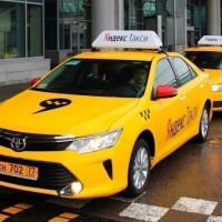 парк такси