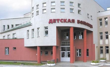 Ао самарский диагностический центр